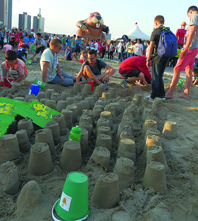 2013 International Children's Games - The Sandbox Project