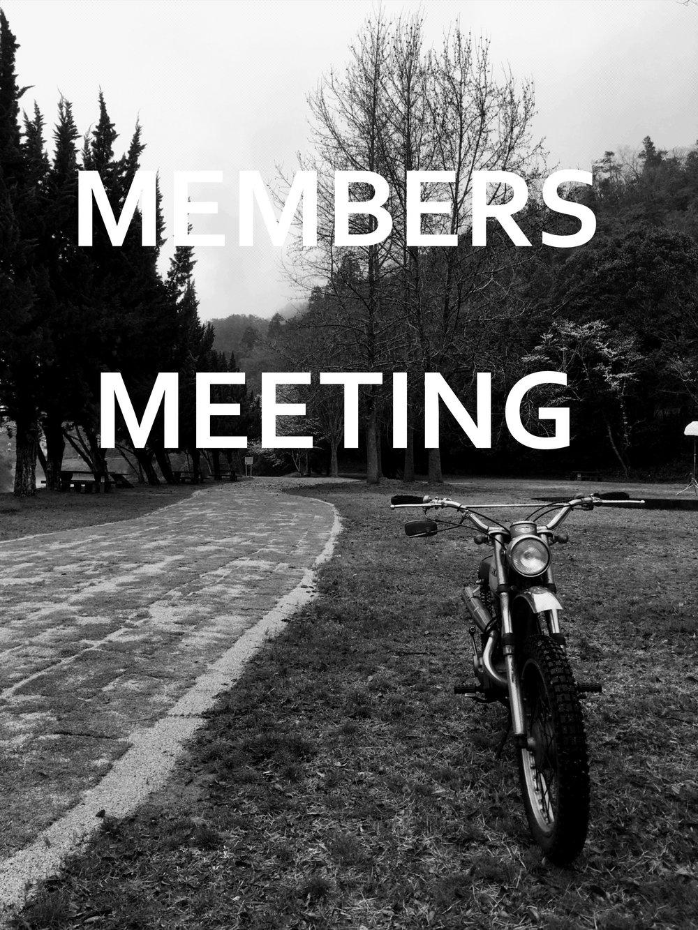 membersmeeting-image.jpg