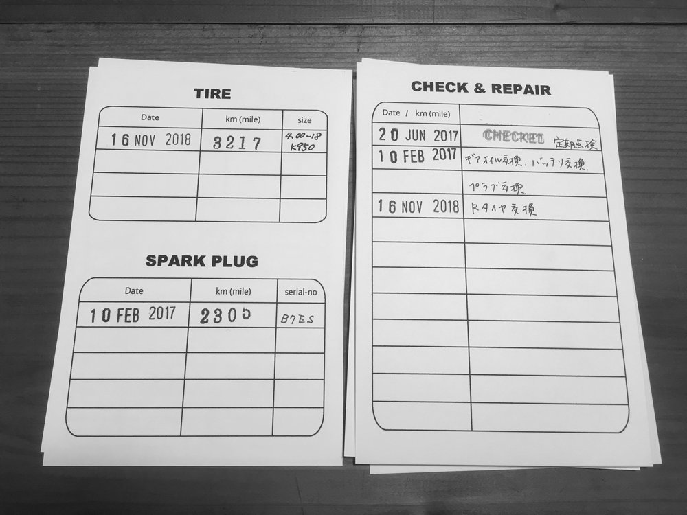 maintenancerecord3.jpg