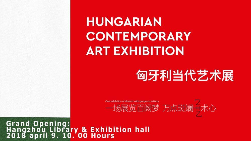 2018.04.09_Hangzhou Library & Exhibition Hall_Peking2018.04.09_Hangzhou Library & Exhibition Hall_Peking crop2.jpg