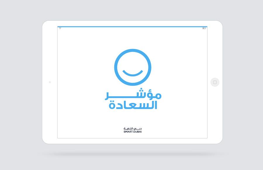 SmartDubai_Portfolio1_6_900.jpg