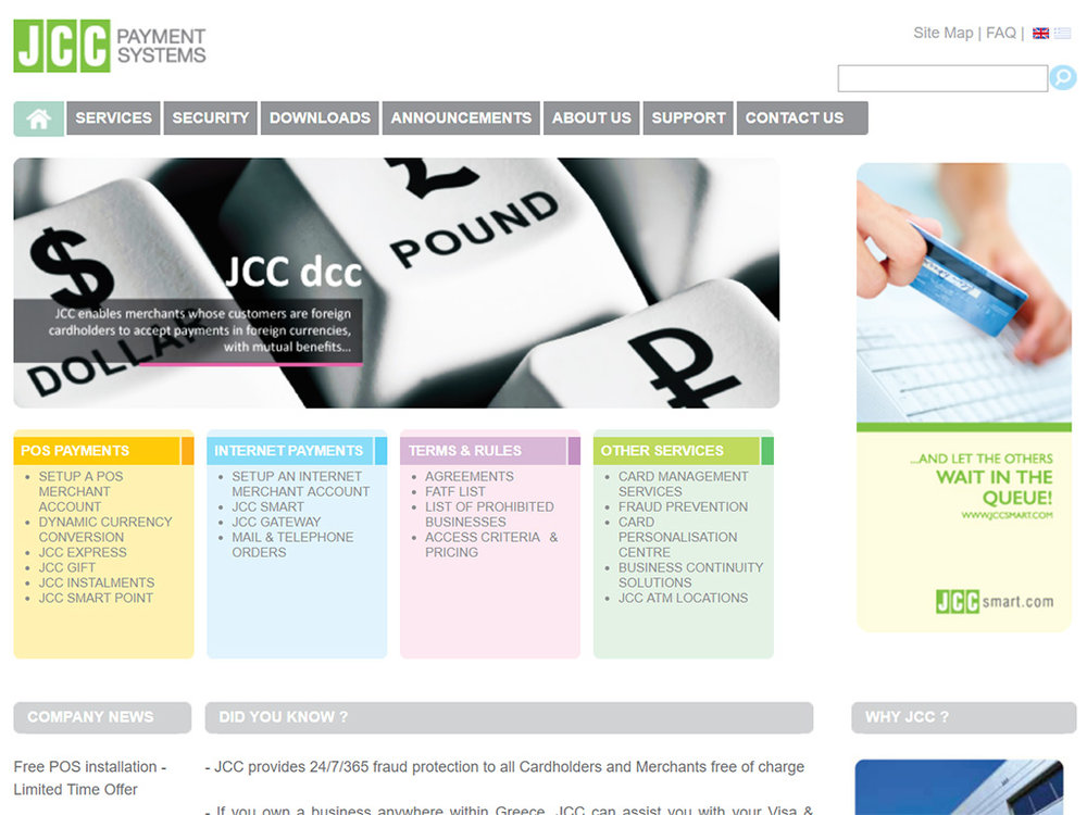 The old JCC corporate home page