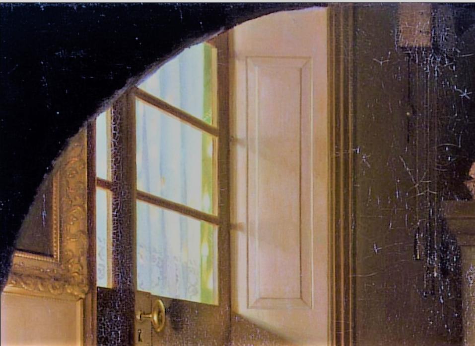 Фрагмент с дверью и ручкой
