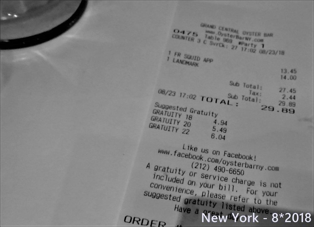 NY-eat-45.JPG