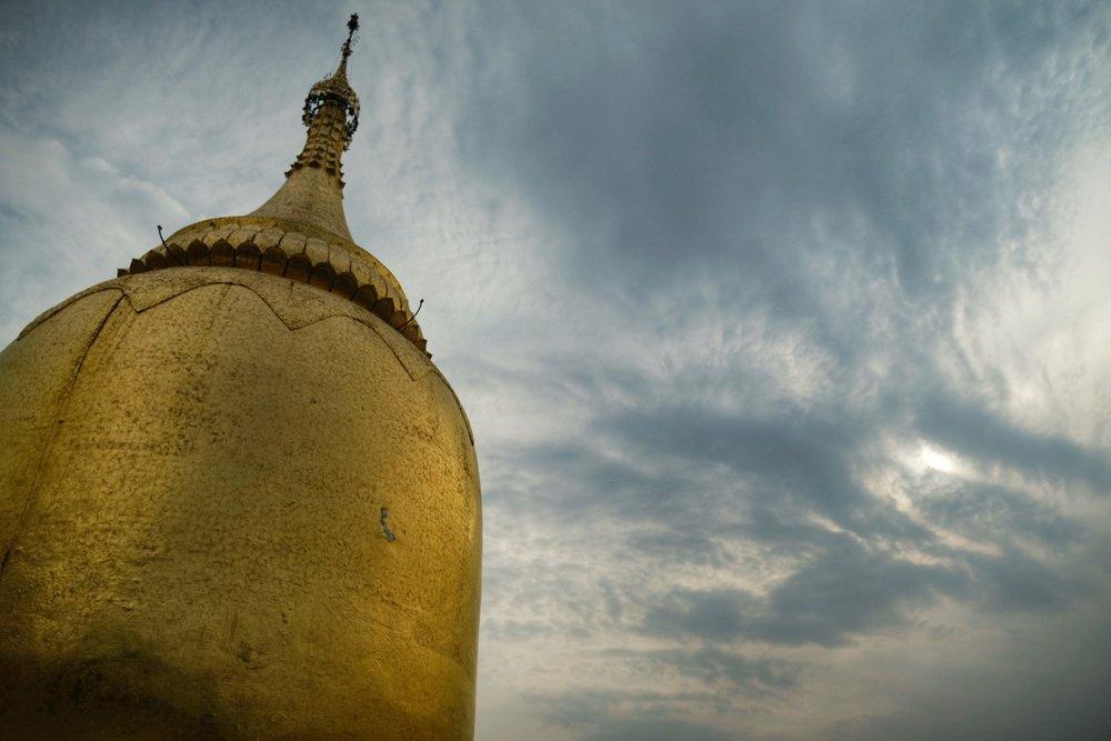 Bu Paya Pagoda.