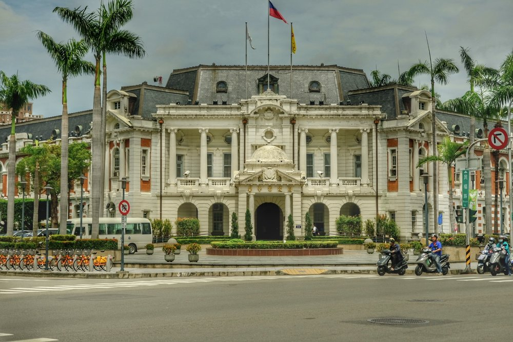 Taichung City Hall.