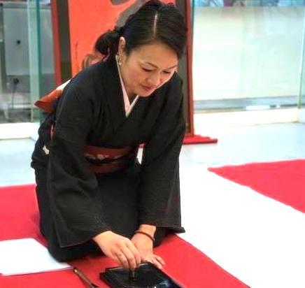 Michiko Imai Headshot.jpg