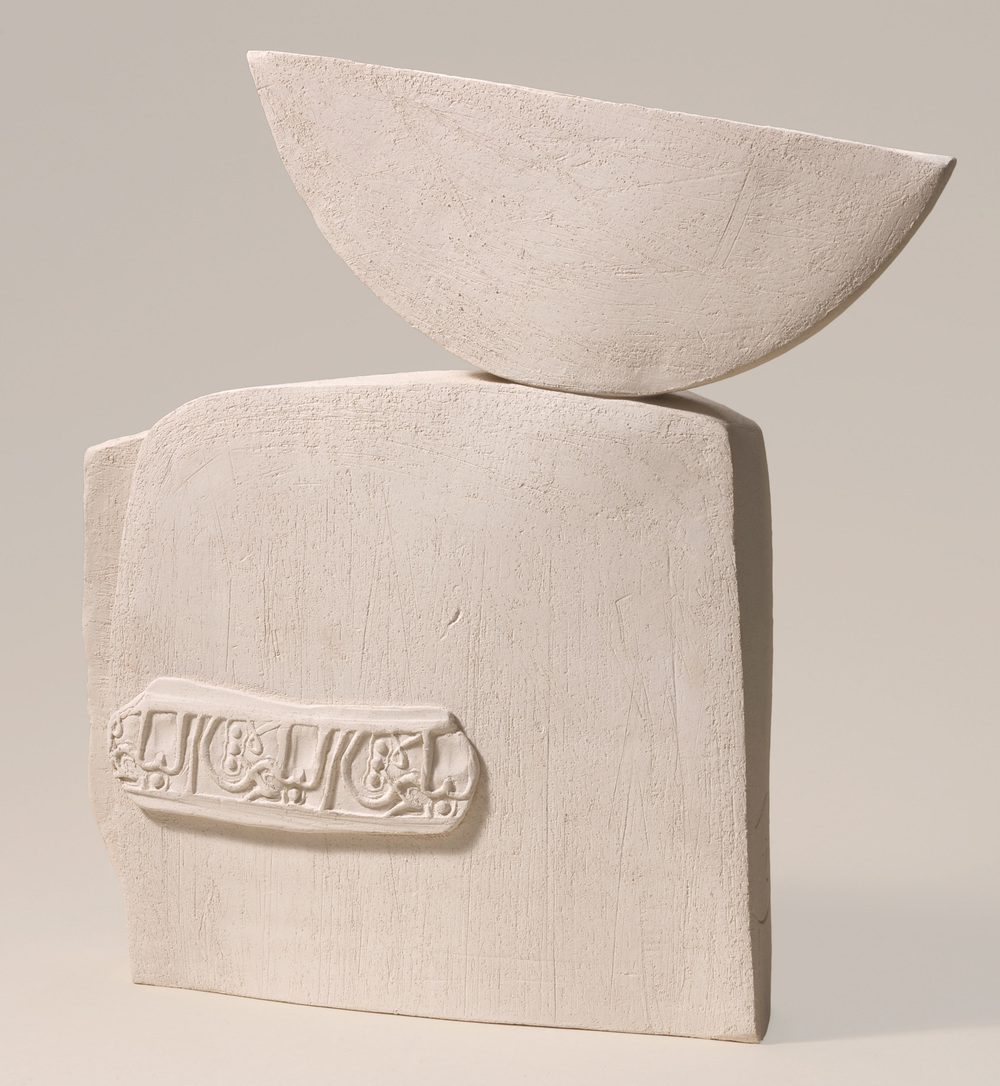 Boats for Peace   Earthstone 49x46x10cm 2007  Collection Jordan National Gallery of Fine Arts  Amman