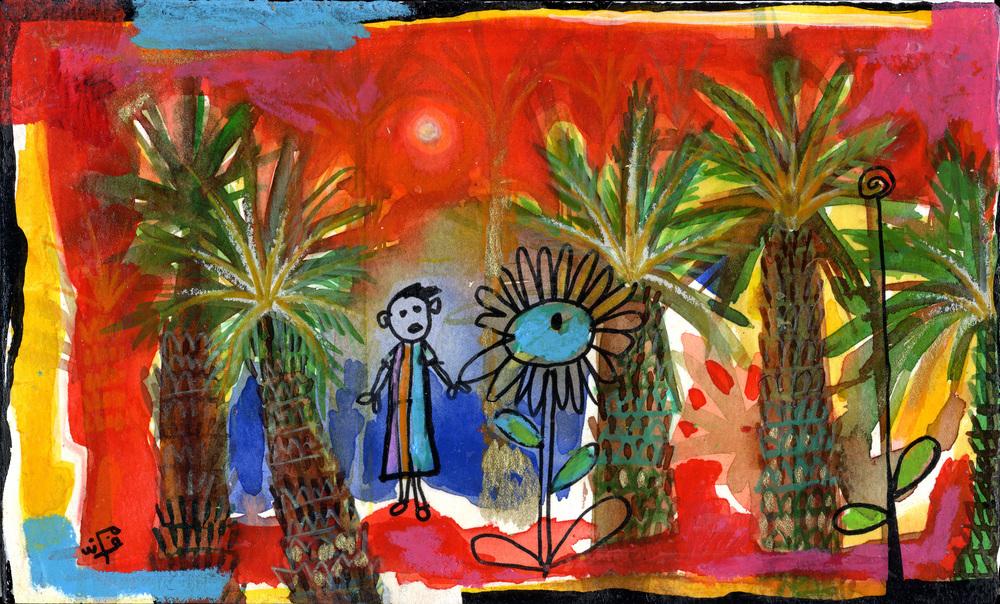 Um Amer  Weeping Palms Stolen Childhoods  Watercolor 17x29cm 2004 Basil al-Rahim Collection UK
