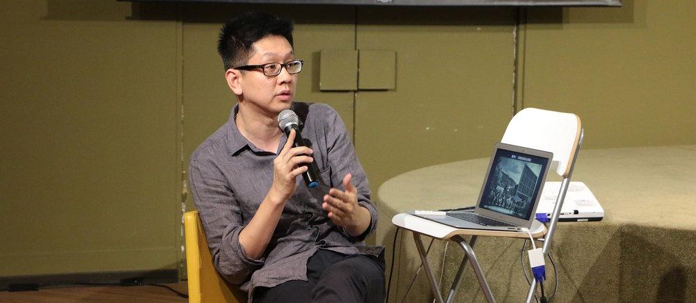 孫松榮 教授  南藝大動畫藝術與影像美學研究所