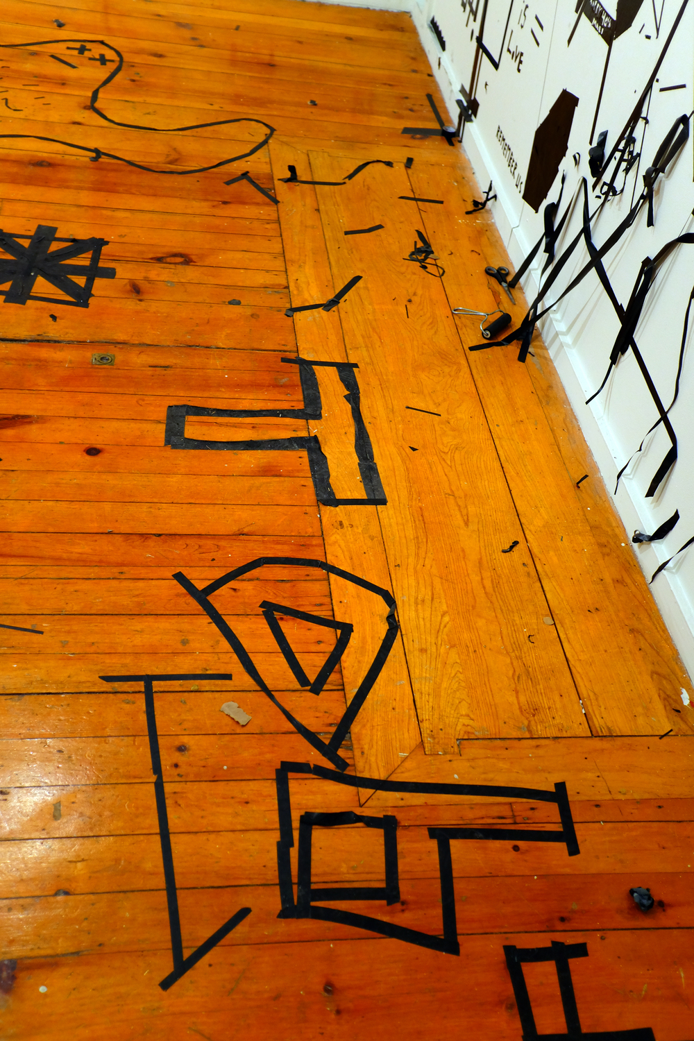 Detail image (Floor)   A Path: Drills for Flight  digital image  2016