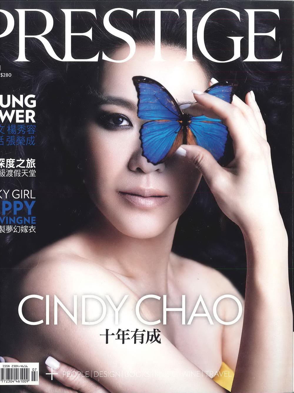 品雜誌 Prestige Taiwan / 2014 July