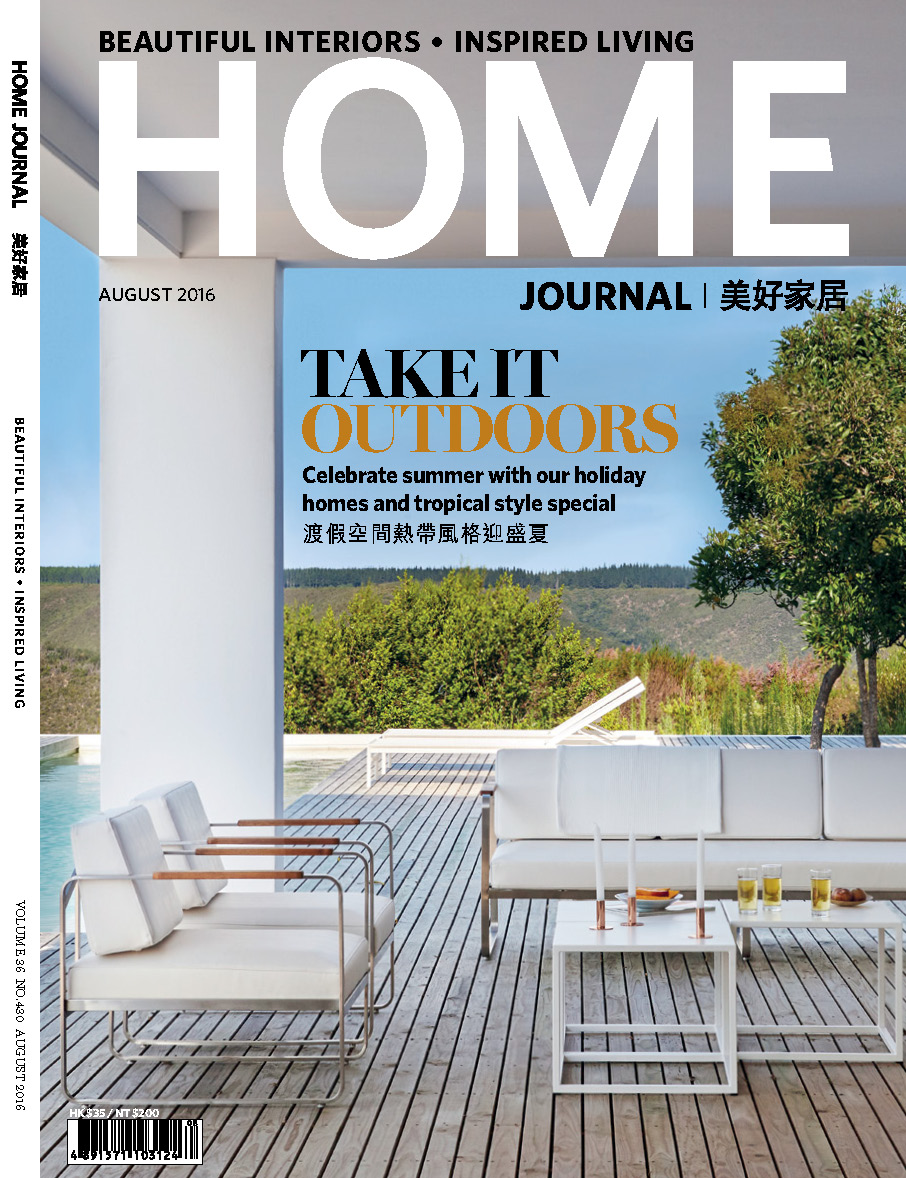 美好家居 Home Journal / No.430