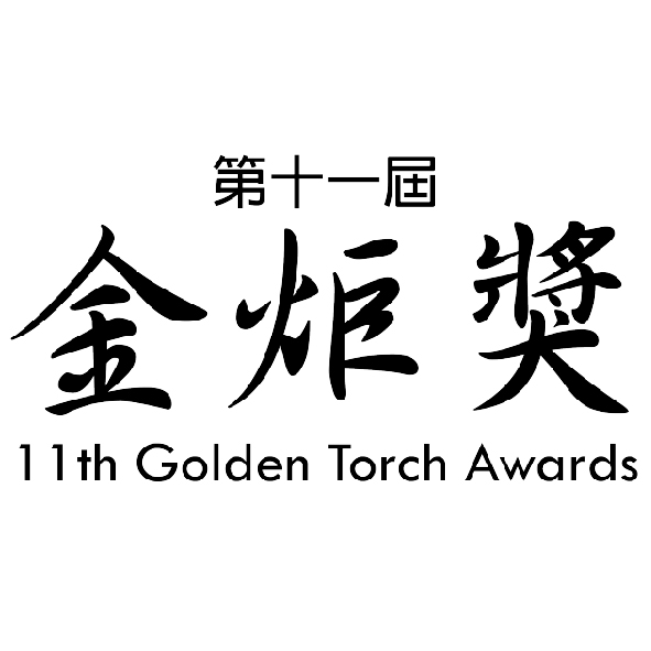 LOGO_all awards02-03.jpg