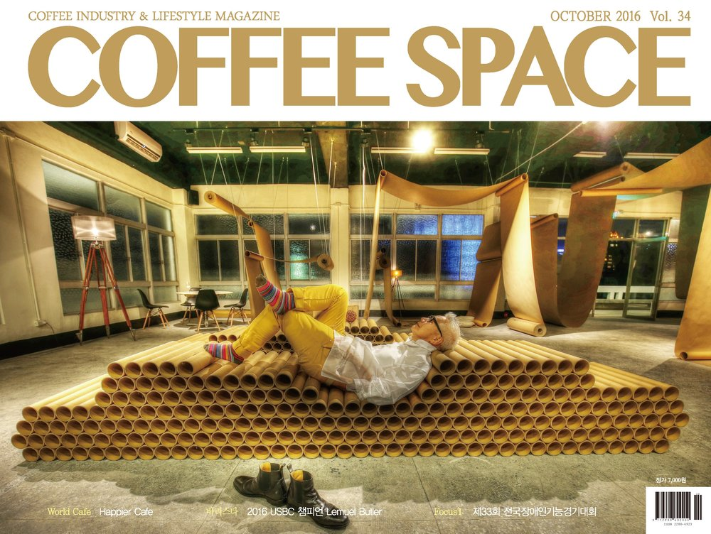 COFFEE SPACE KOREA / Oct. 2016