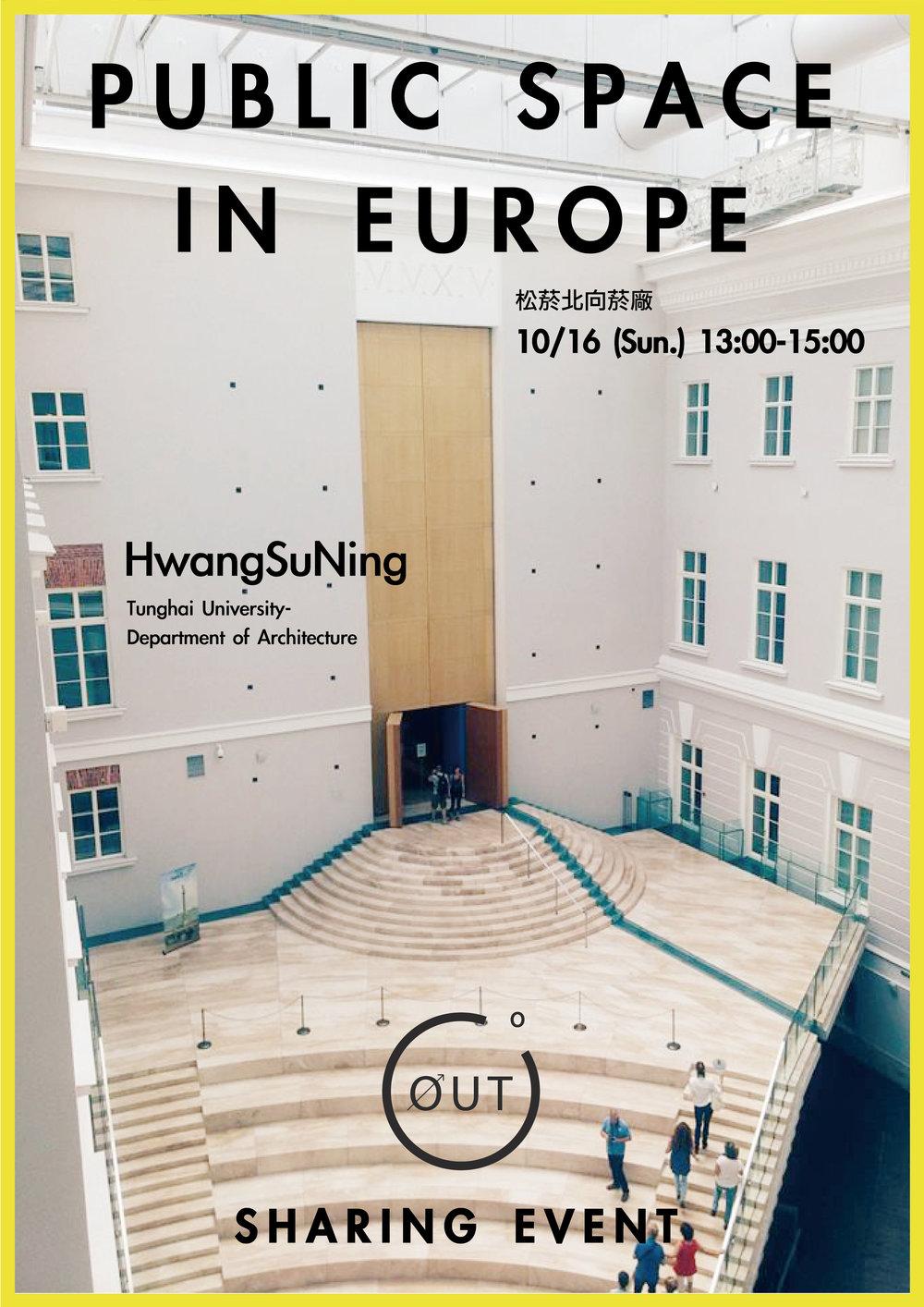 東海大學 建築系 黃思寧 | Public space in Europe 俄羅斯、義大利、德國