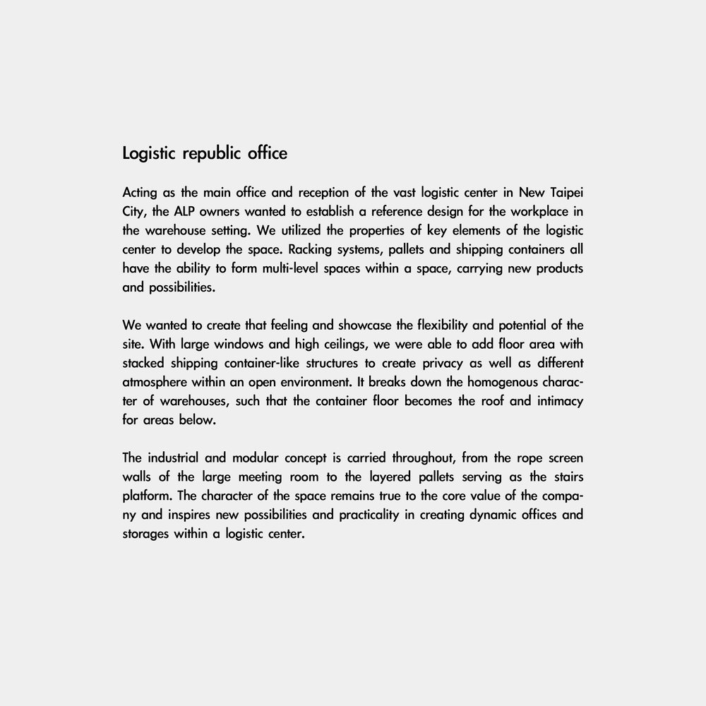 2016 Good Design Award-Logistic Republic Office — J.C.Architecture