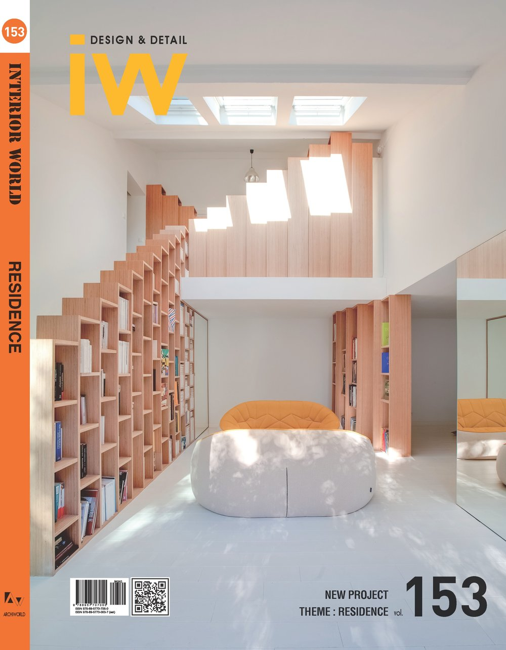 Korea Interior World magazine / vol.153