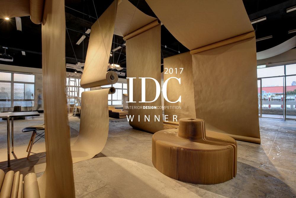 Happier Cafe. +. Happier Cafe. 2017 IIDA Interior Design Competition ...