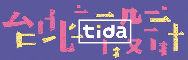 TIDA_logo.png