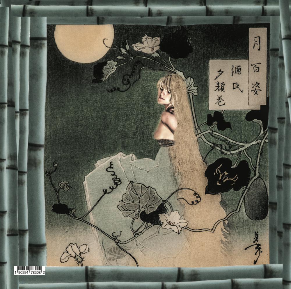 Lily Herne Yoshitoshi
