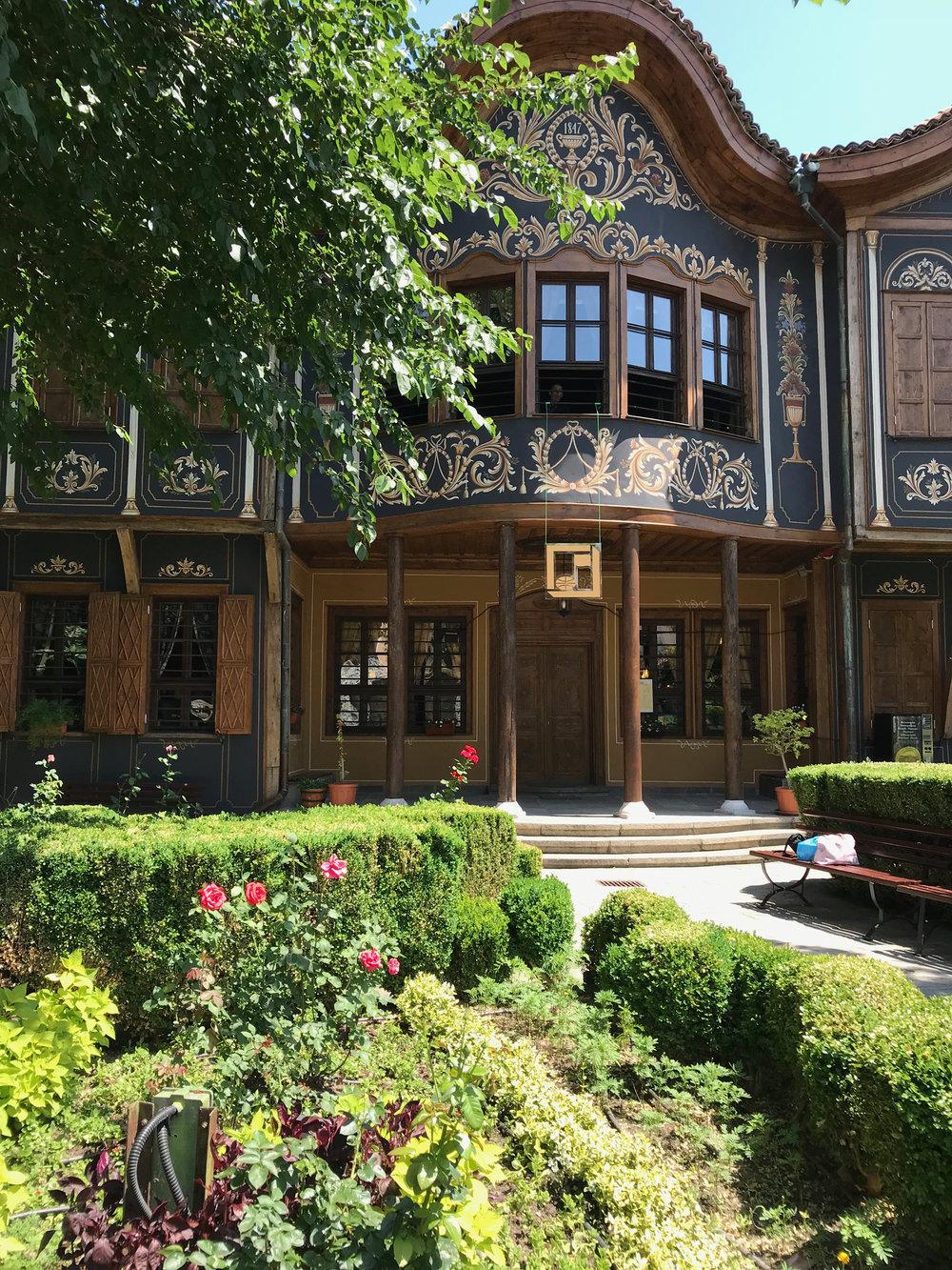 Plovdiv Regional Ethnographic Museum.jpg