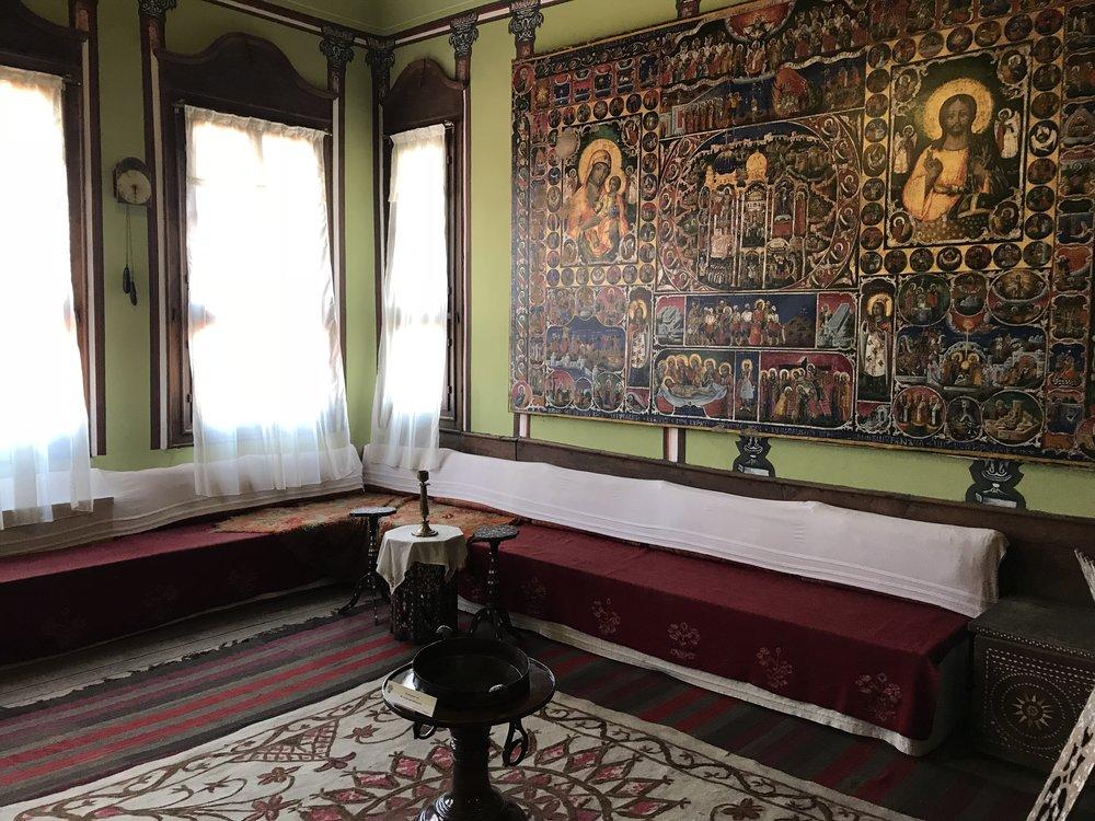 Plovdiv Regional Ethnographic Museum