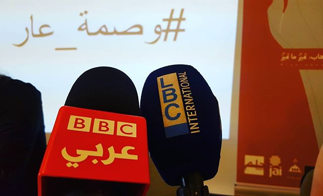 Will go live in a few with the press conference on our Facebook page #وصمة_عار