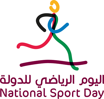 national-sports-day-logo.png