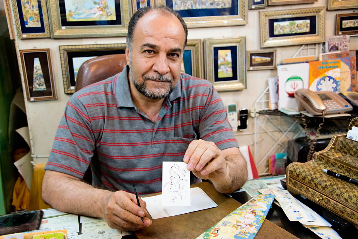 Iranian Miniature Artist
