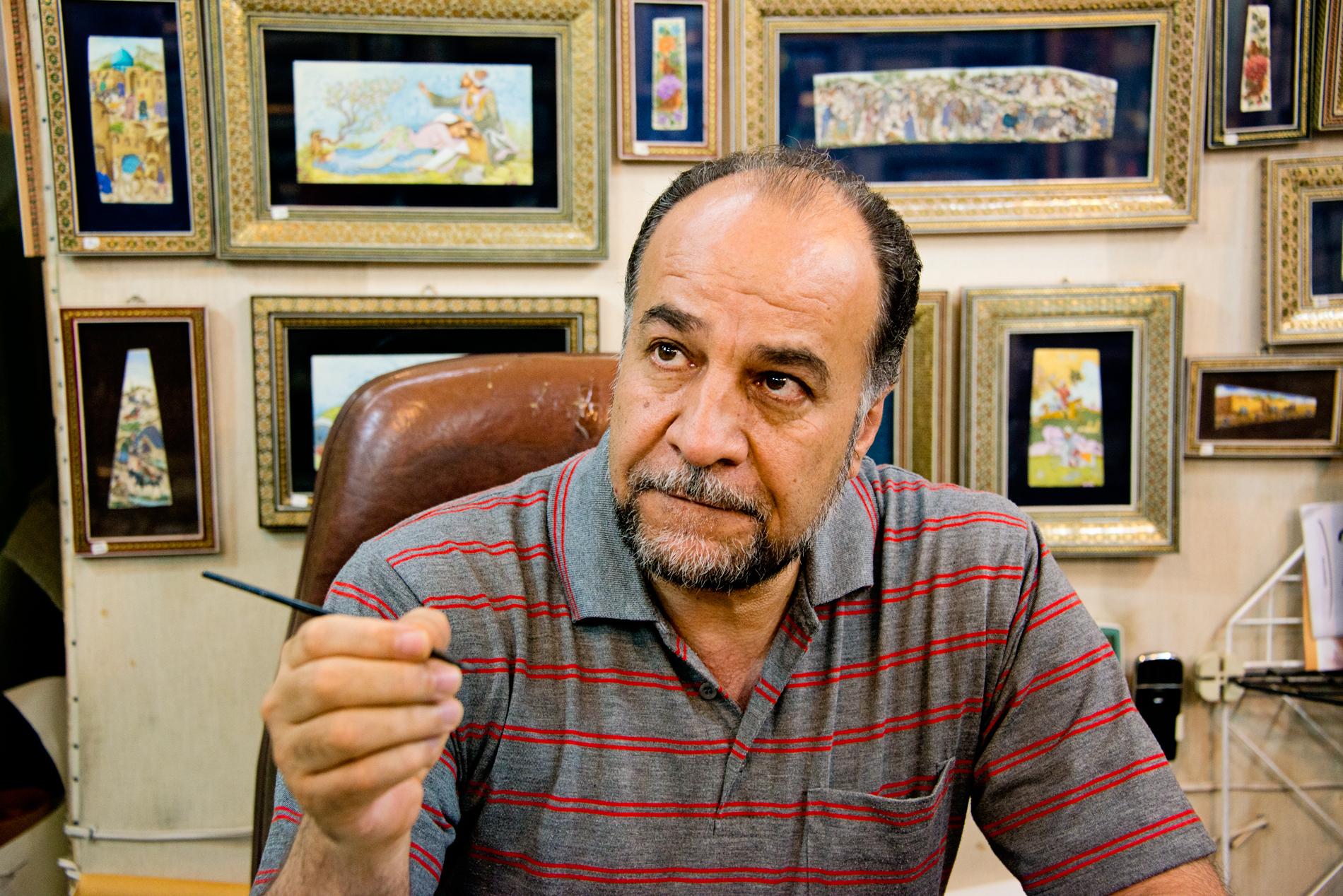 An Iranian Miniature Artist