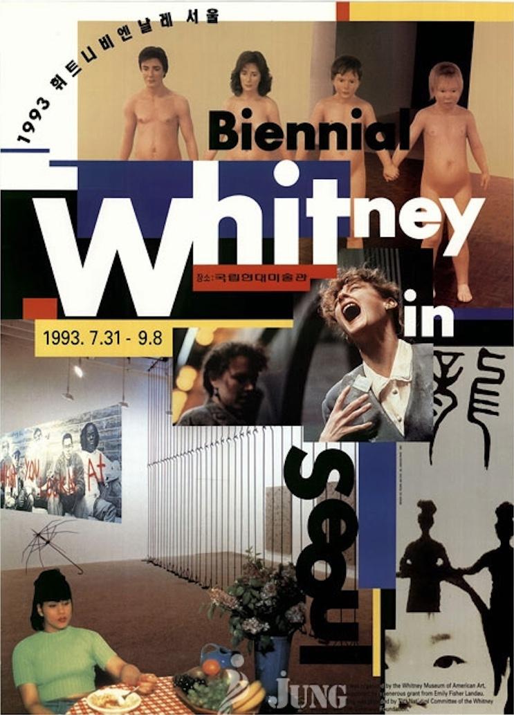 """휘트니 비엔날레 서울 (1993)  Whitney Biennial in Seoul  휘트니 비엔날레는 70년대 중반 부터 비디오를 전시의 일부로 받아들였으며, 전시를 통한 필름 & 비디오를 제도화/역사화하려는 시도는 2001년 개최된 Into the Light: The Projected Image in American Art (1964–1977)를 통해 정점에 이르게 된다. 1993년 당시 전시에서도 필름 & 비디오는 큰 부분을 차지하고 있었으며, 이는 백남준에 대한 권위있는 연구자이기도 하면서 1988년 부터 앤디 워홀 필름 프로젝트를 이끌어 온 존 한하르트의 에세이에서 잘 드러난다. 2004년 존 탁의 지도 아래 빙햄튼 대학에서 쓴 김진아의 박사학위 논문 Invitation to the Other: The Reframing of """"American"""" Art and National Identity and the 1993 Whitney Biennial in New York and Seoul 을 통해당시 휘트니 전시에 관한 더 자세한 맥락을 이해할 수 있다. 이 전시는 또한 조나스 메카스, 어니 기어 등 미국의 대표적인 실험영화 감독이 뮤지엄을 통해 국내에 소개된 첫 사례로 기록된다."""