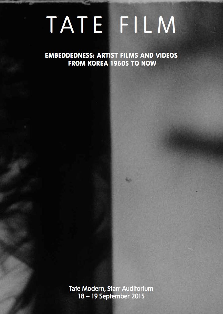 EMBEDDEDNESS:Artist Films & Videos from Korea 1960s to Now - 1960년대 아방가르드, 교육영화로부터 1970년대 이건용의 퍼포먼스 기록영상과 실험영화와 독립영화 운동의 전개상황 그리고 1990년대 이후 비디오 아트와 싱글채널에 이르기까지 전반적인 한국의 아티스트 무빙 이미지의 흐름을 정리한 프로그램