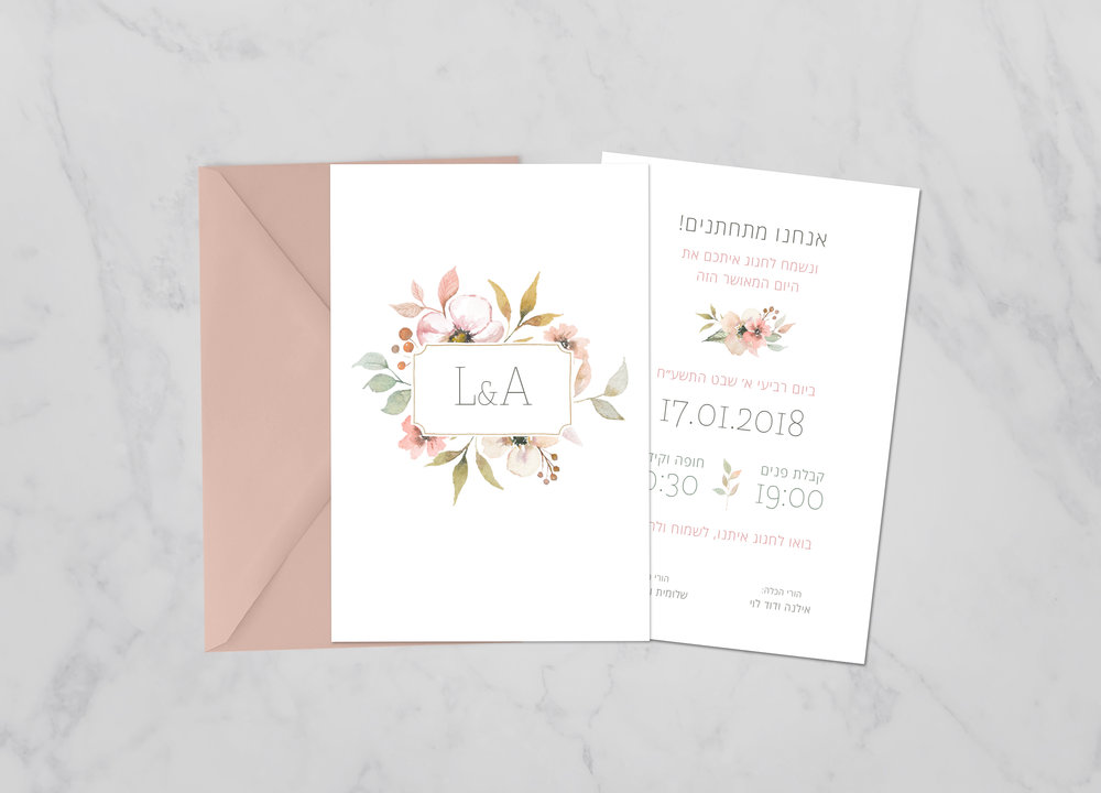 colorfool wedding invitation