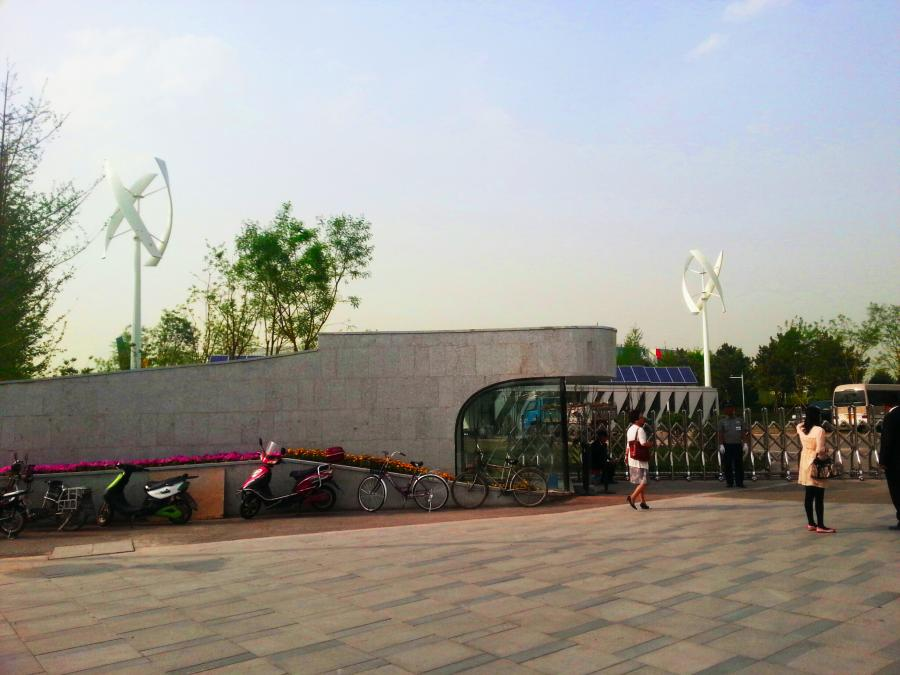 beijing garden expo two va5.jpg