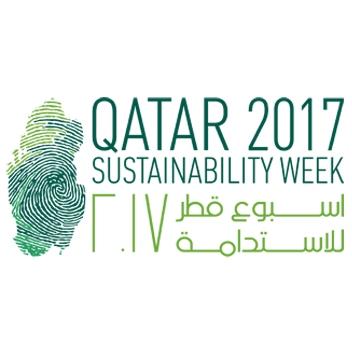 QSW2017-Logo.jpg