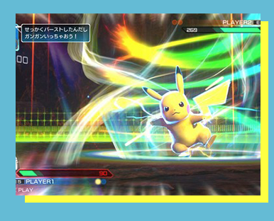 Pokken (WiiU) - FORMAT: Singles (1v1) SCHEDULE: 12 p.m. November 19ENTRY FEE: $5 Event Fee & Star PassLOCATION: TBA       SECTION: TBA