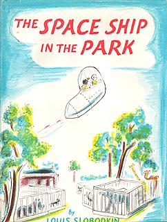 spaceship_inna_park.png