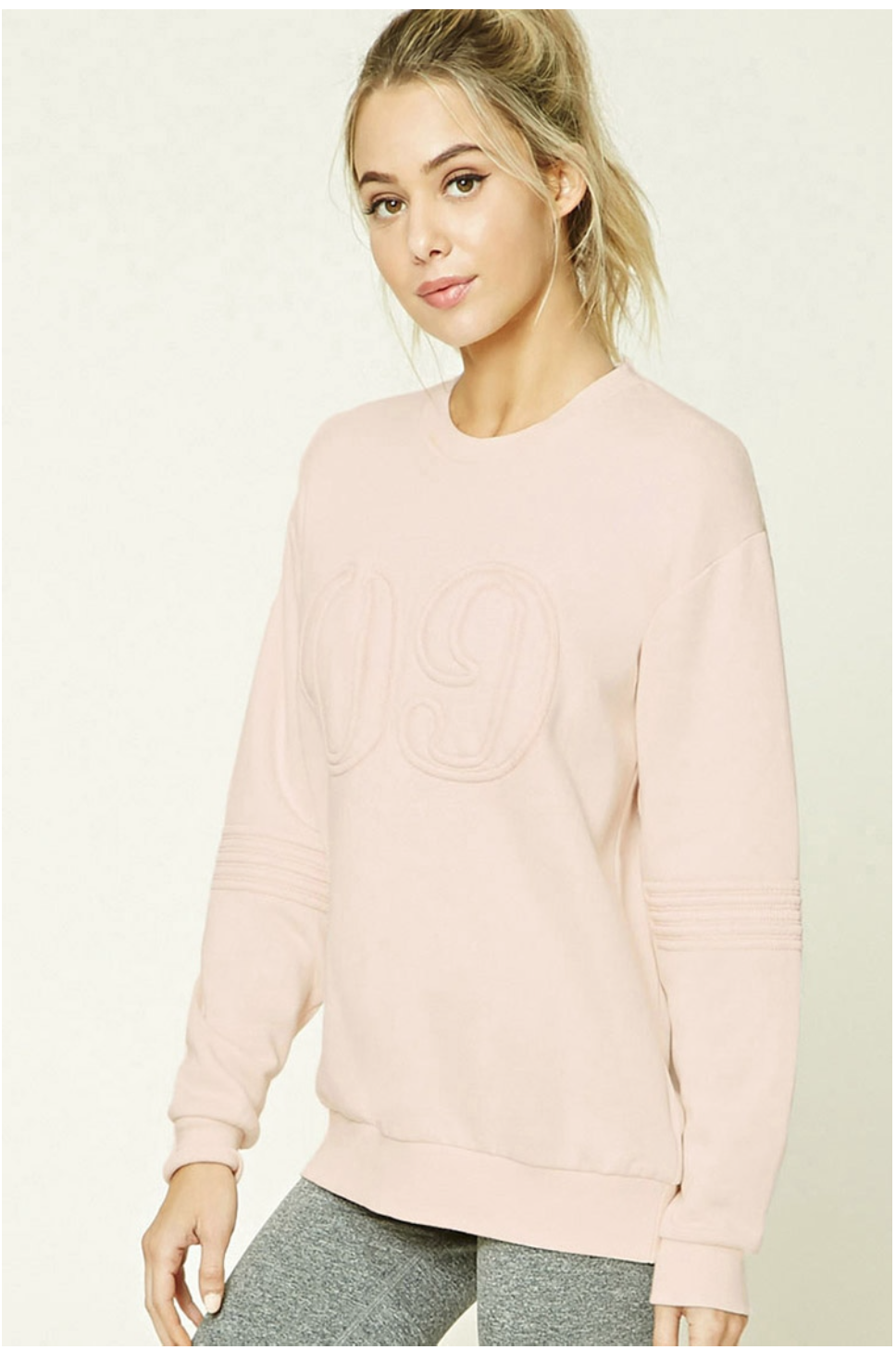 Get my look for less with this cute Active Pullover from  Forever21