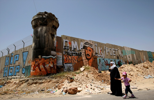 west-bank-wall.jpg