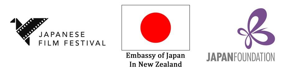 Joint logo for web.jpg