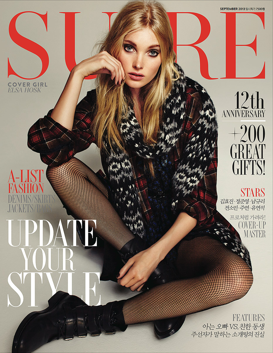 Elsa-Hosk-Sure-Cover-Sept-2013_scaler.jpg
