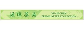 yuan-chen-premium-tea.jpg