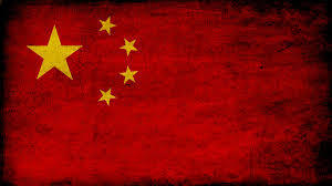 china-e1417402322186.jpg