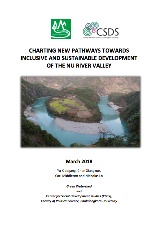 CHARTING NEW PATHWAYS TOWARDS INCLUSIVE AND SUSTAINABLE DEVELOPMENT OF THE NU RIVER VALLEY report