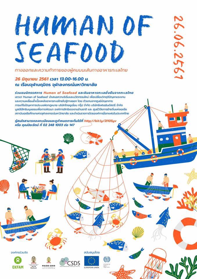 Human of Seafood.jpg