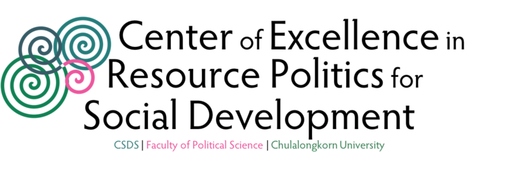 CoE+logo.png