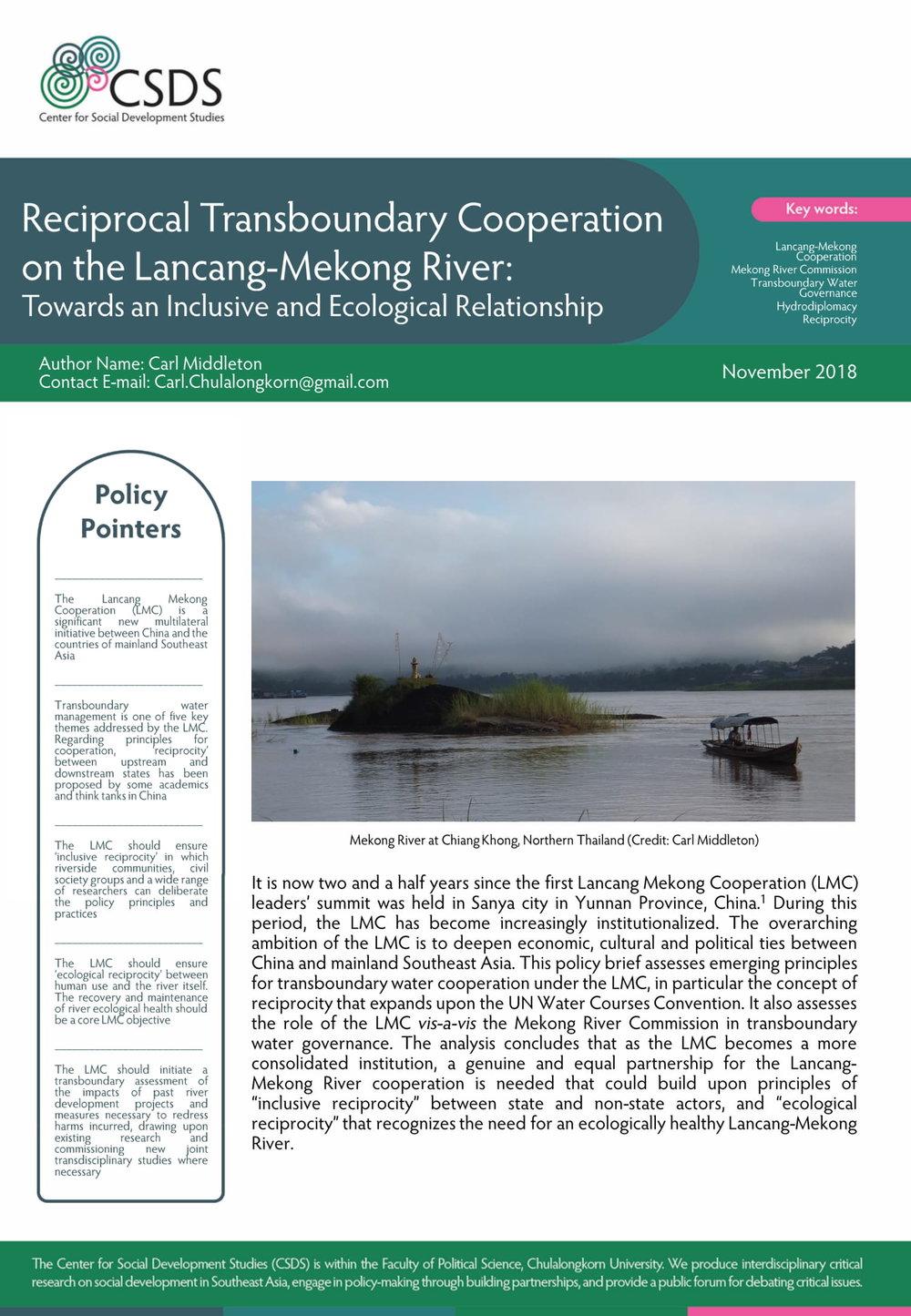 Lancang Mekong Cooperation Policy Brief Nov 2018-1.jpg