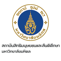 Institute of HUman RIghts and Peace, Mahidol University