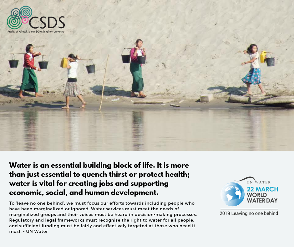 CSDS-WorldWaterDay.png